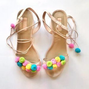 Nude Block Heel Sandals With Colorful Pom Poms